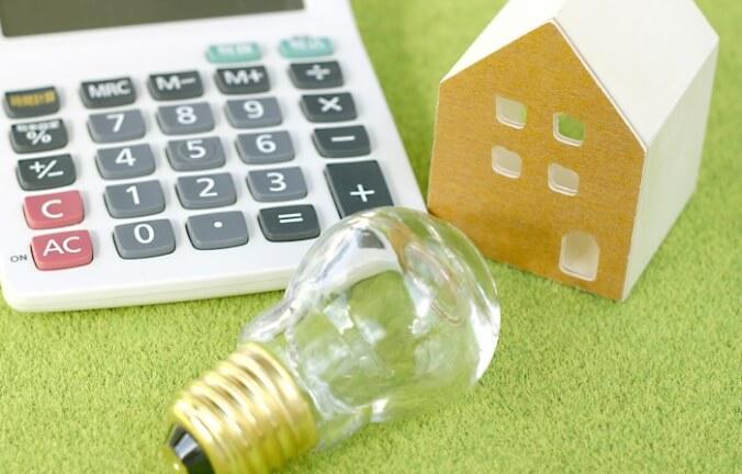 家庭向けで最も安くおすすめしたい新電力ランキング TOP5