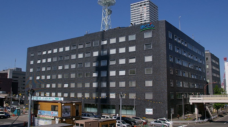 北海道電力(北電)とは?