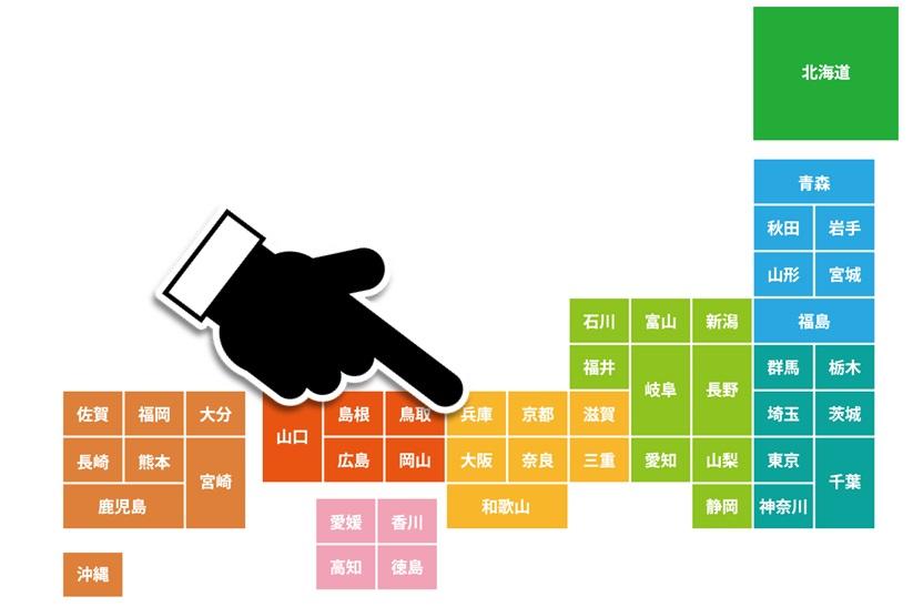 関西電力の対象となる都道府県