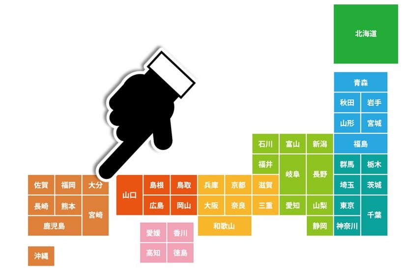 九州電力の対象となる都道府県