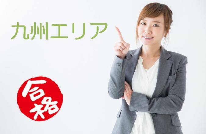 九州電力エリアでおすすめの新電力ランキング【家庭&法人】