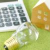 おすすめ新電力会社ランキングTOP5|電気会社は〇〇〇で選ぶ!評判や料金を徹底比較【